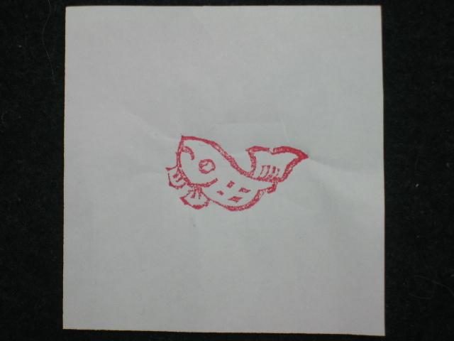 ◎即決●手彫りスタンプ  可愛い魚  封緘印用  図案⑤ NO.304_画像2
