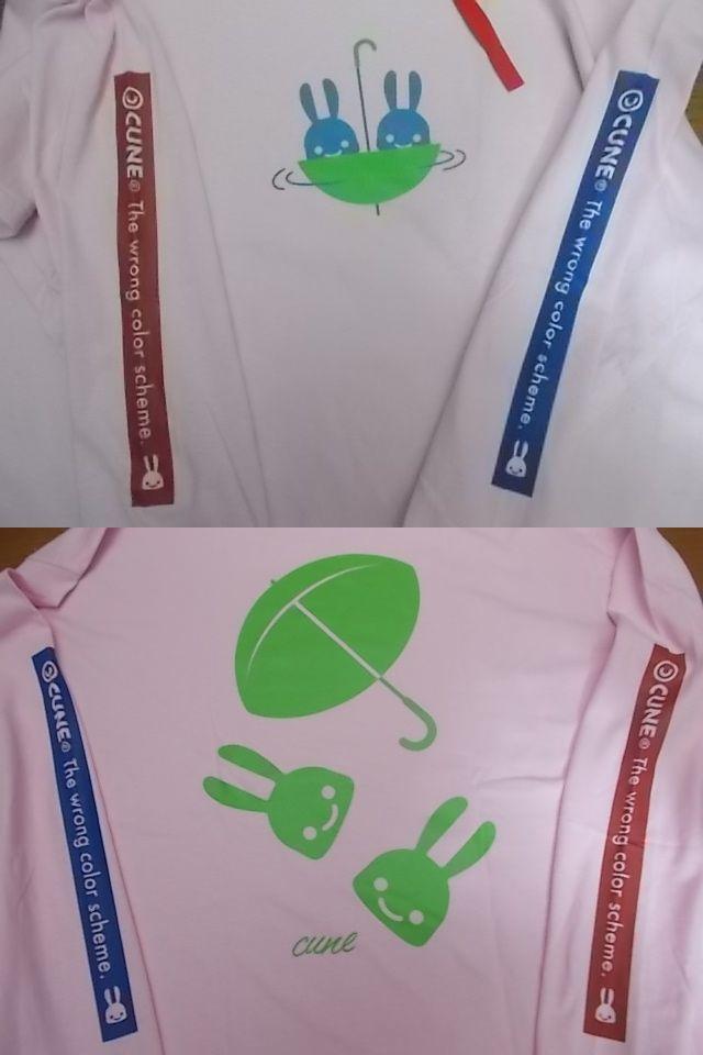 送料無料 新品 cune キューン うさぎ 傘 雨 ロンT ロング Tシャツ XL ピンク クレイジーカラー