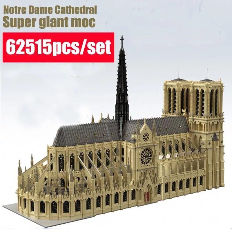 LEGO互換 ノートルダム大聖堂_画像1