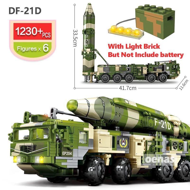 LEGO互換 DF21 対艦ミサイル_画像1