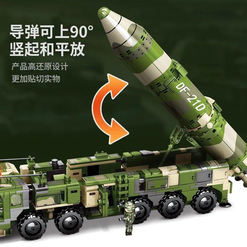 LEGO互換 DF21 対艦ミサイル_画像3