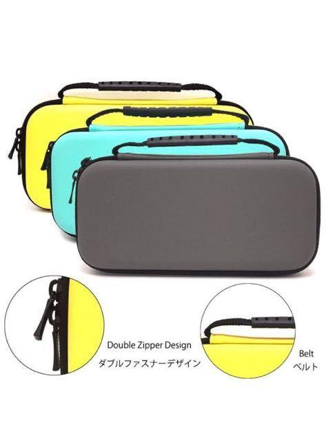 Switch lite ケースパッケージ 収納袋 10枚 ゲームカード収納 耐衝撃 防水 携帯 収納 擦り傷防止 ナイロン 大容量 (ブルー)