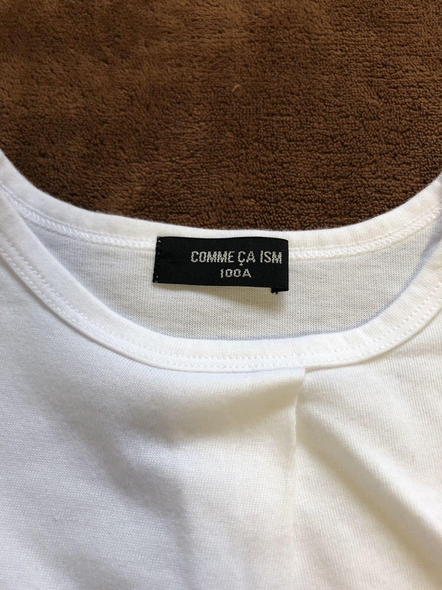 コムサイズム 半袖シャツ サイズ100A