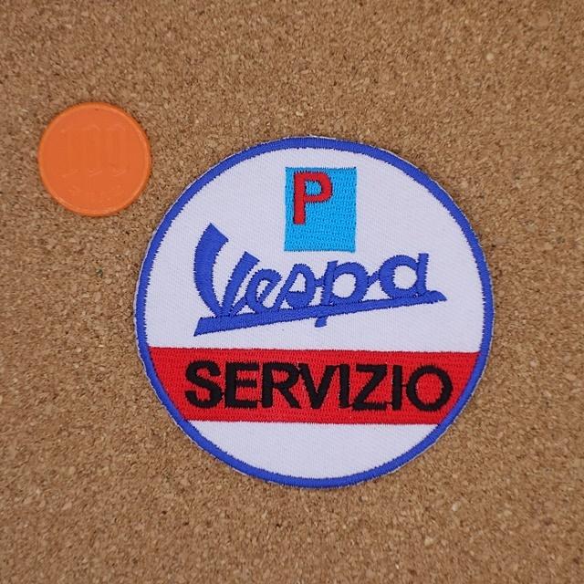 【Lサイズ】 アイロンワッペン NO.1293 ベスパ VESPA サービス 整備 アップリケ 【郵便定形】_Lサイズです。