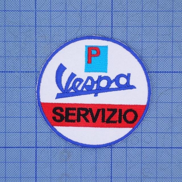【Lサイズ】 アイロンワッペン NO.1293 ベスパ VESPA サービス 整備 アップリケ 【郵便定形】_複数枚の時はおっしゃて下さい。