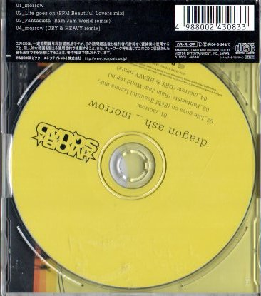 YC送料無料サービス!Dragon Ash【FANTASISTA】シングルCD新品即決_画像2