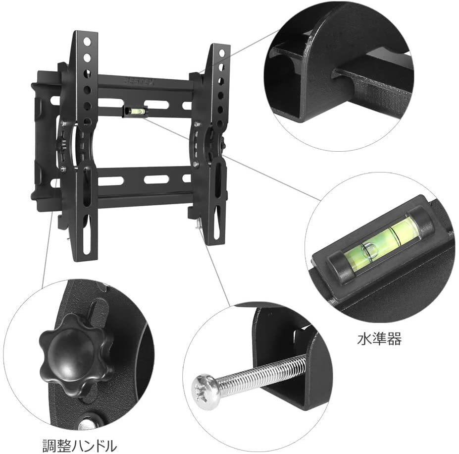 【オススメ】BESTEK テレビ壁掛け金具 14~40インチ VESA規格200×200mmまでのLED液晶テレビ対応 小型 左右移動式 角度調節可能_画像4