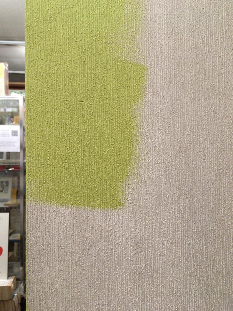 『ペンキ 黄緑色 15L ほぼ未使用』_画像5