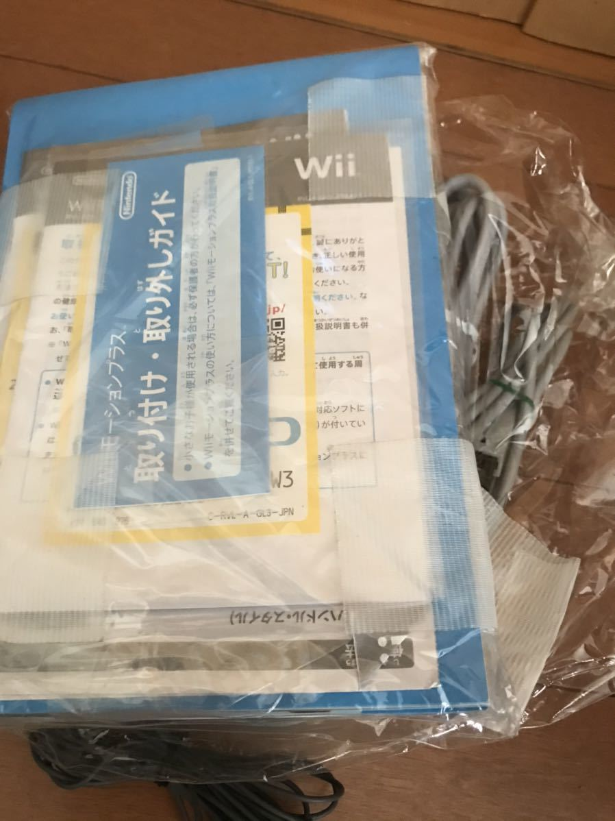 Wii 本体セット リモコン 2個付き