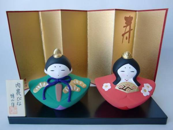 h22★陶器の置物★雛人形セット★内裏雛(小)★四日市萬古焼き 季節、年中行事&ひな祭り&ひな人形