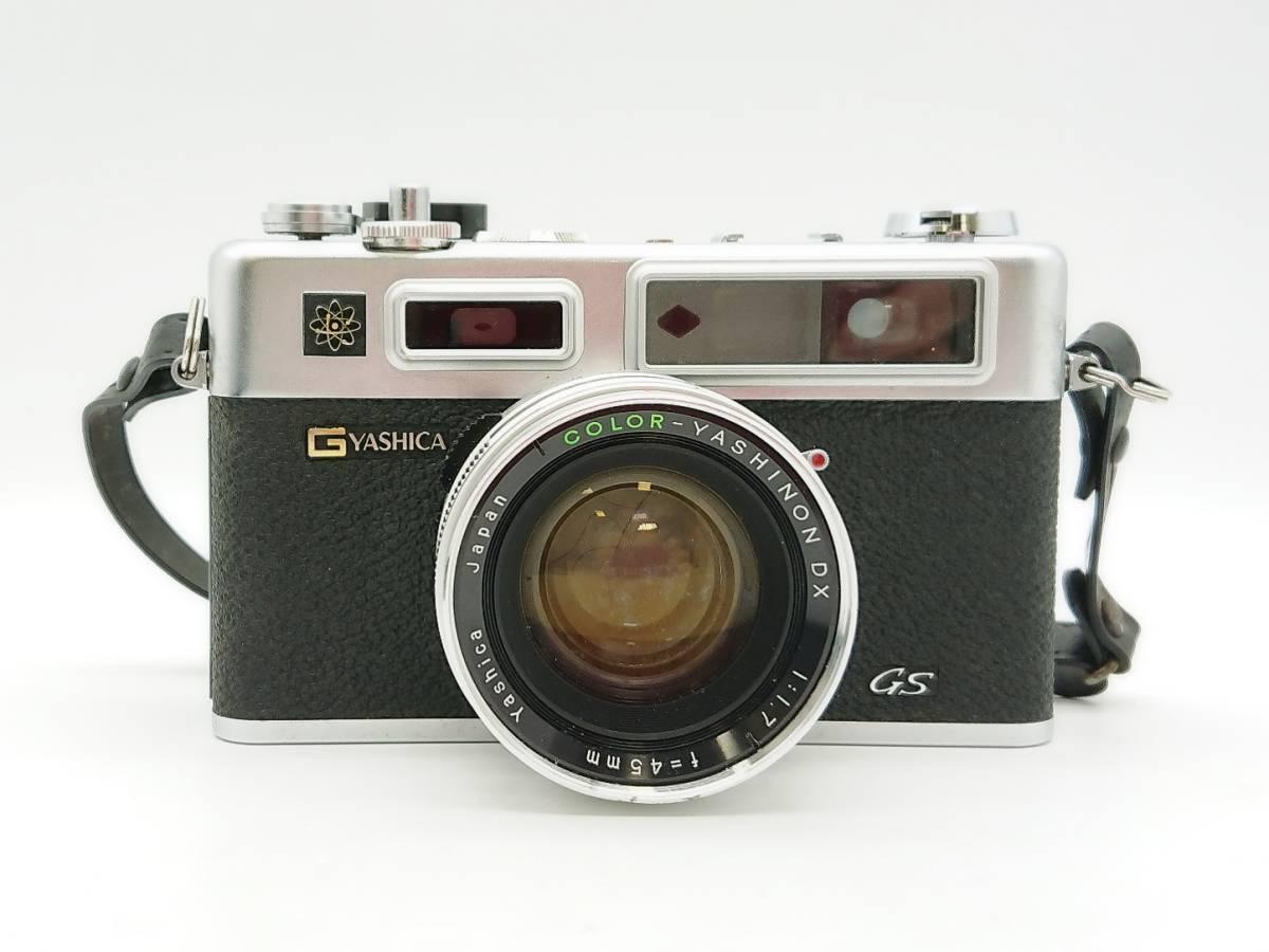 YASHICA ELECTRO35 GS ヤシカ エレクトロ35 GS レンズ 1:1.7 f=45㎜ カメラケース・レンズキャップ・ストラップ付 TT20200606_画像7
