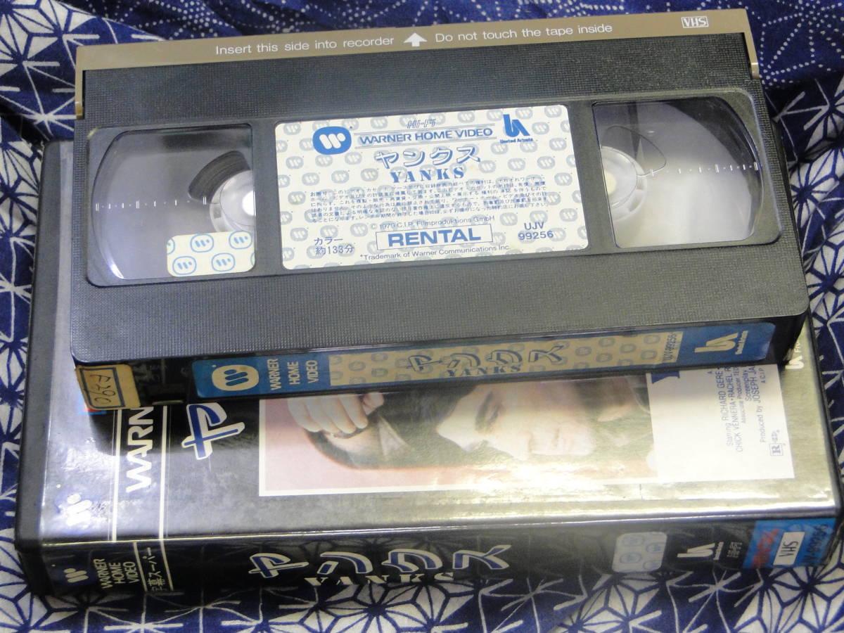 ヤンクス/リチャード・ギア、ヴァネッサ・レッドグレーヴ  ビデオテープ  VHS★_画像3