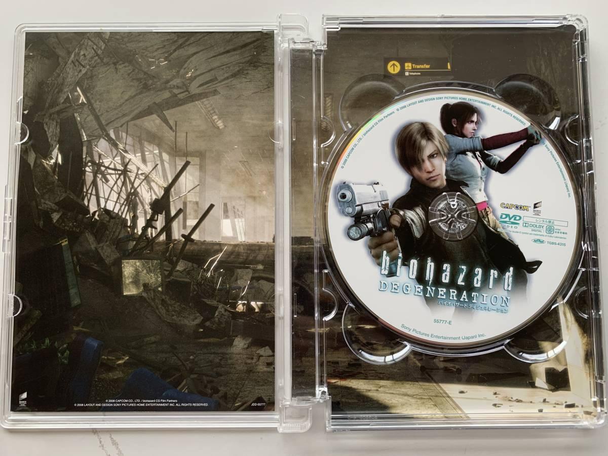 バイオハザード BIOHAZARD ディジェネレーション 7 2 3 リメイク 初回 限定 DVD ダムネーション ジル クレア エイダ レベッカ フィギュア