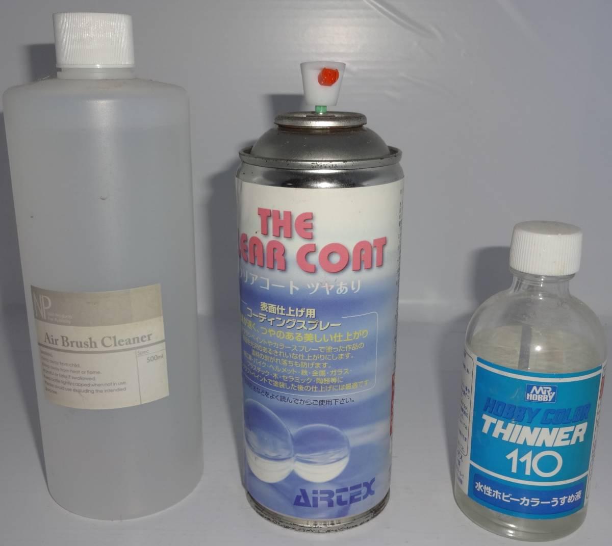 液 カラー 水性 ホビー うすめ