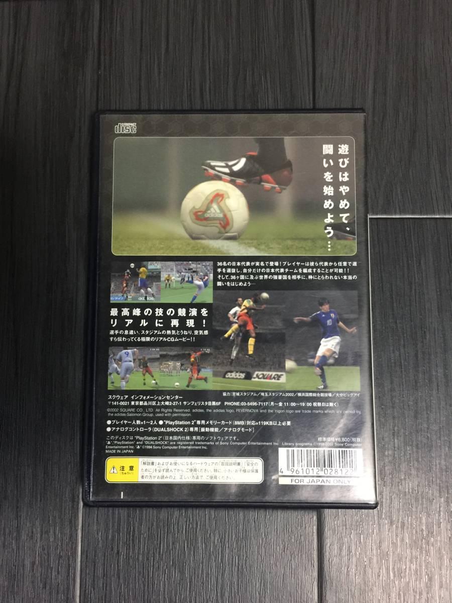 PS2 WORLD FANTASISTA