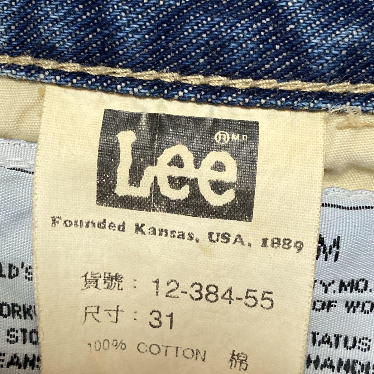 即決 LEE RIDERS w31 M.R. ジーンズ デニムパンツ スキニー リー ライダース メンズ