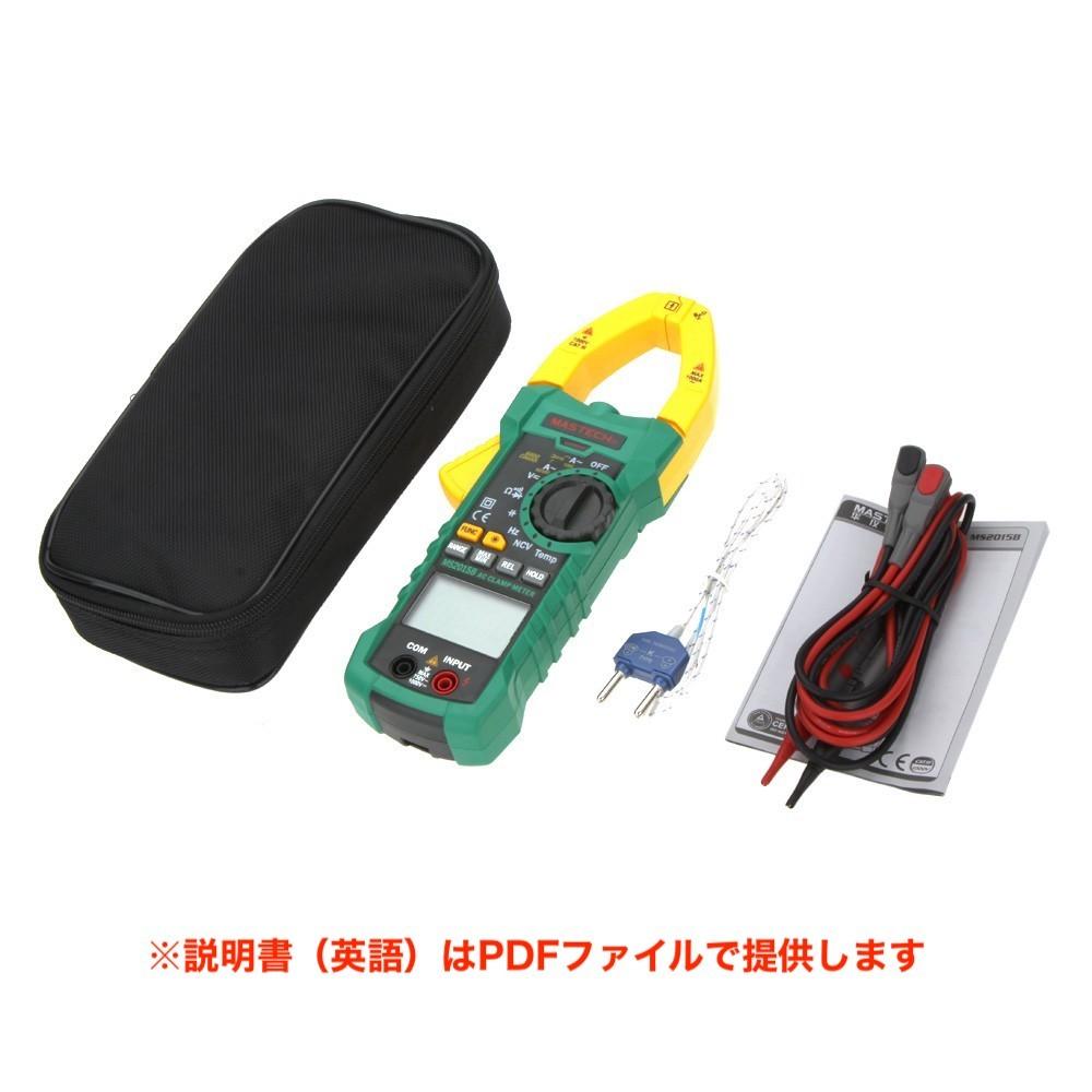 MASTECH MS2015B 1000A AC クラ ンプメーター キャパシタンス/ 周波数/温度テスト、非接触電圧・導通テスト ダイオードチェック(箱なし)_画像8