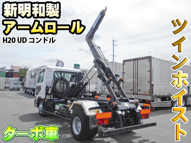 「H20 UD コンドル コンテナ専用車 アームロール ツインホイスト #TK6330」の画像2