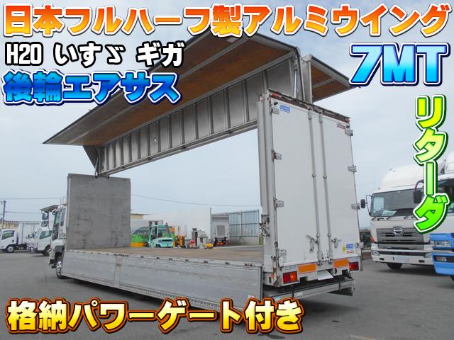 「H20 いすゞ ギガ 日本フルハーフ製アルミウイング 格納パワーゲート付き #TK6269」の画像2