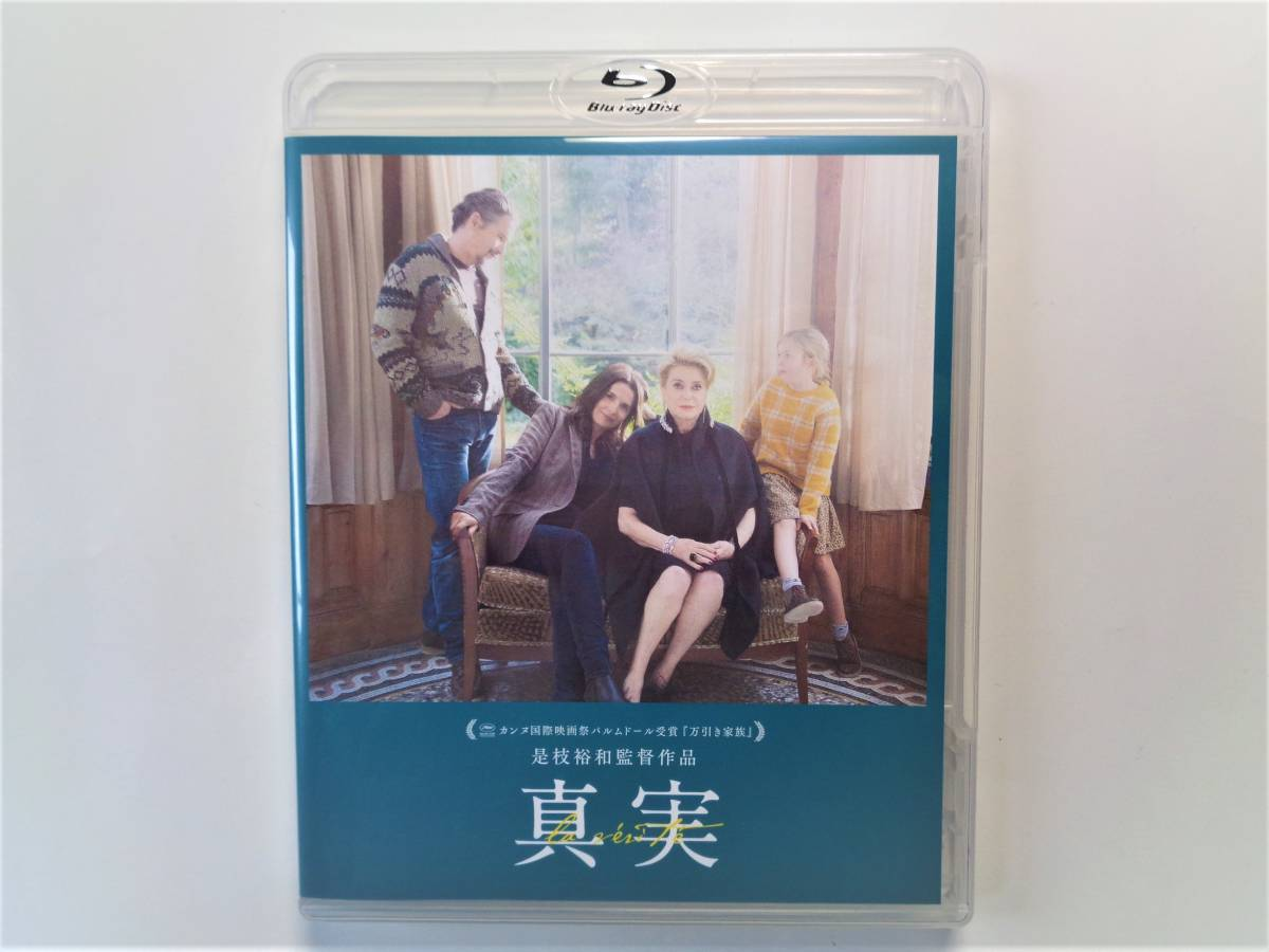 真実 Blu-ray 是枝裕和 _画像1