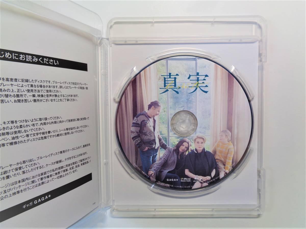 真実 Blu-ray 是枝裕和 _画像4