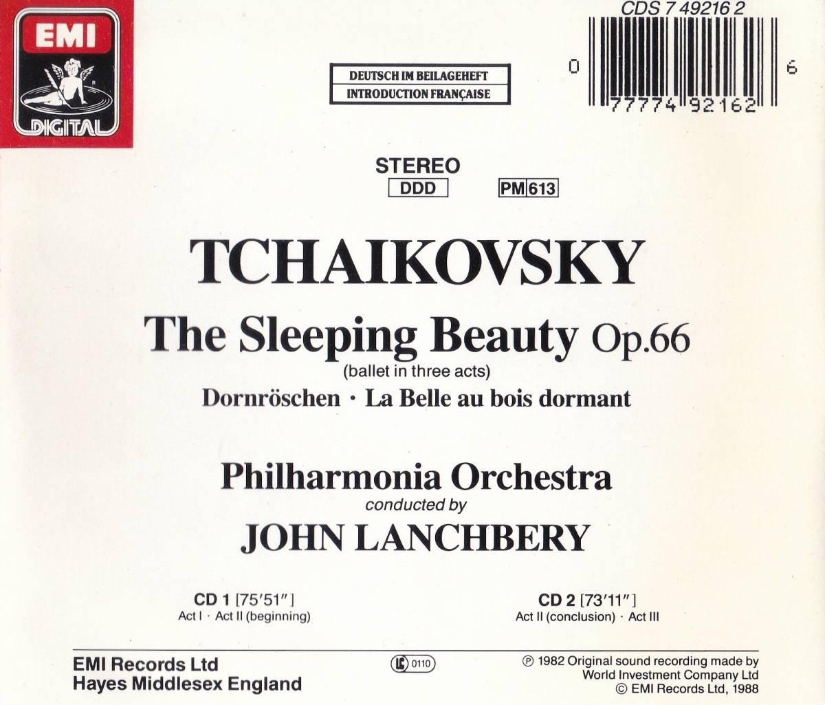 廃盤超希少 2CD 初期UK盤 ジョン・ランチベリー フィルハーモニア管 チャイコフスキー バレエ音楽『眠れる森の美女』 Op.66 全曲_画像2