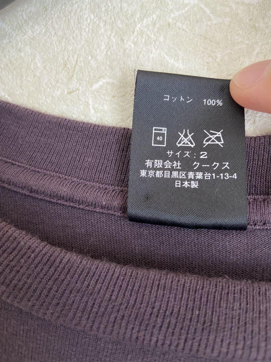 【美品】NUMBER(N)INE ジョージ・ハリスン Tシャツ ナンバーナイン 黒紫