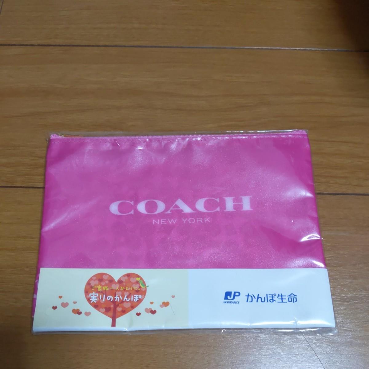 コーチ COACH かんぽ生命 オリジナルポーチ クリアファイル