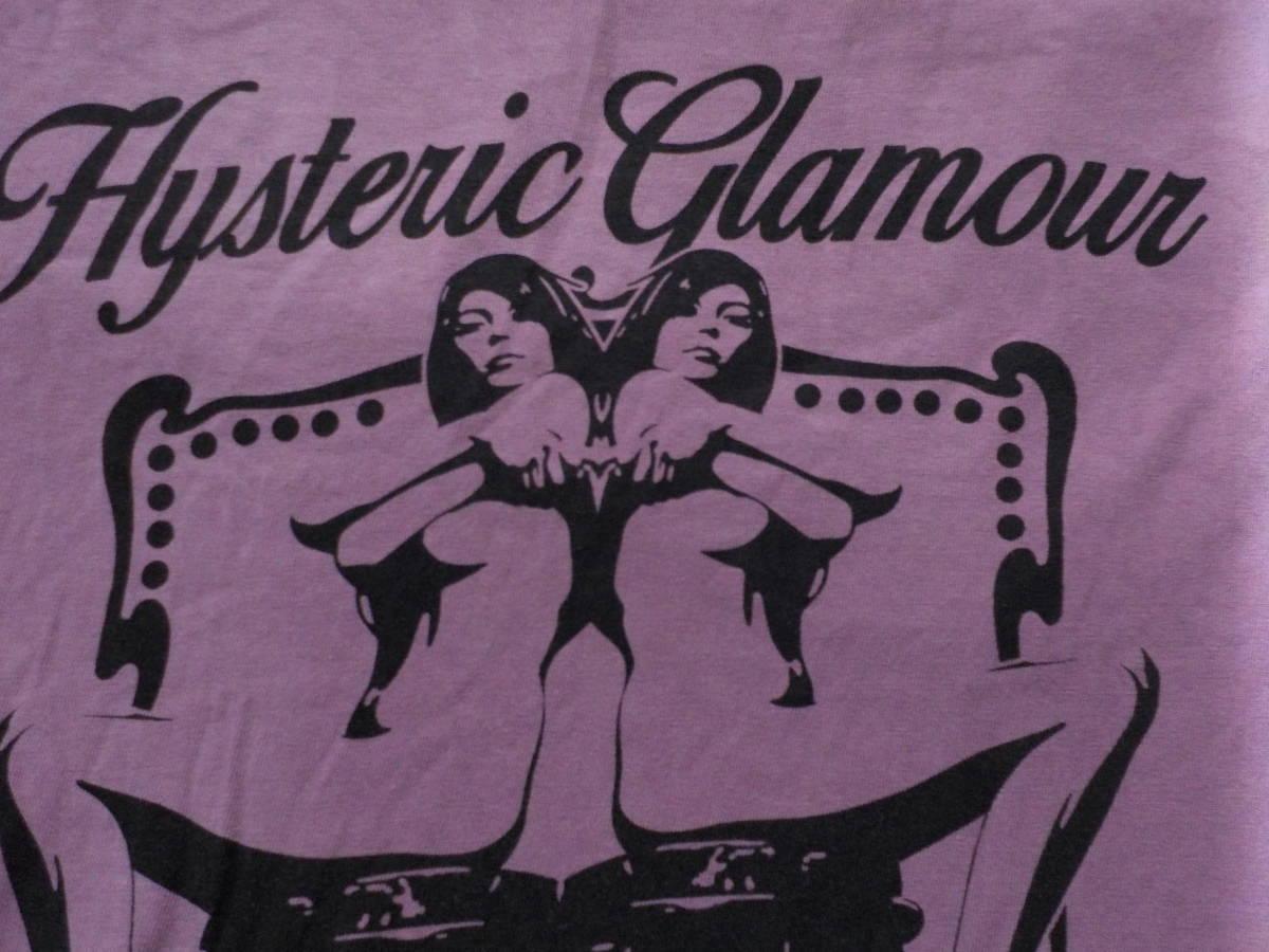 ヒスグラ★初期・セクシーなダブルヒスガールのプリントの半袖Tシャツ(難・m・濃い藤色)_画像2