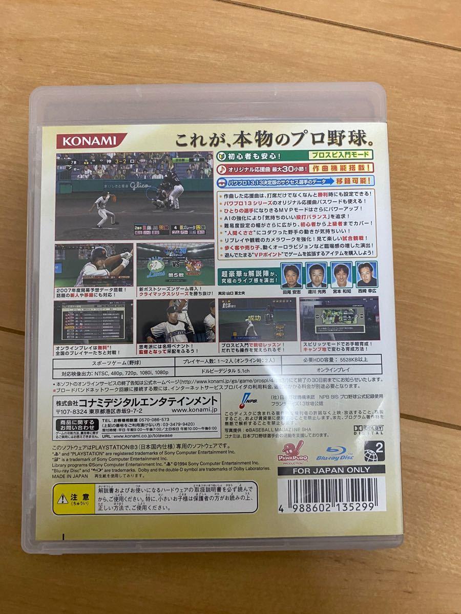 プロ野球スピリッツ4  PS3