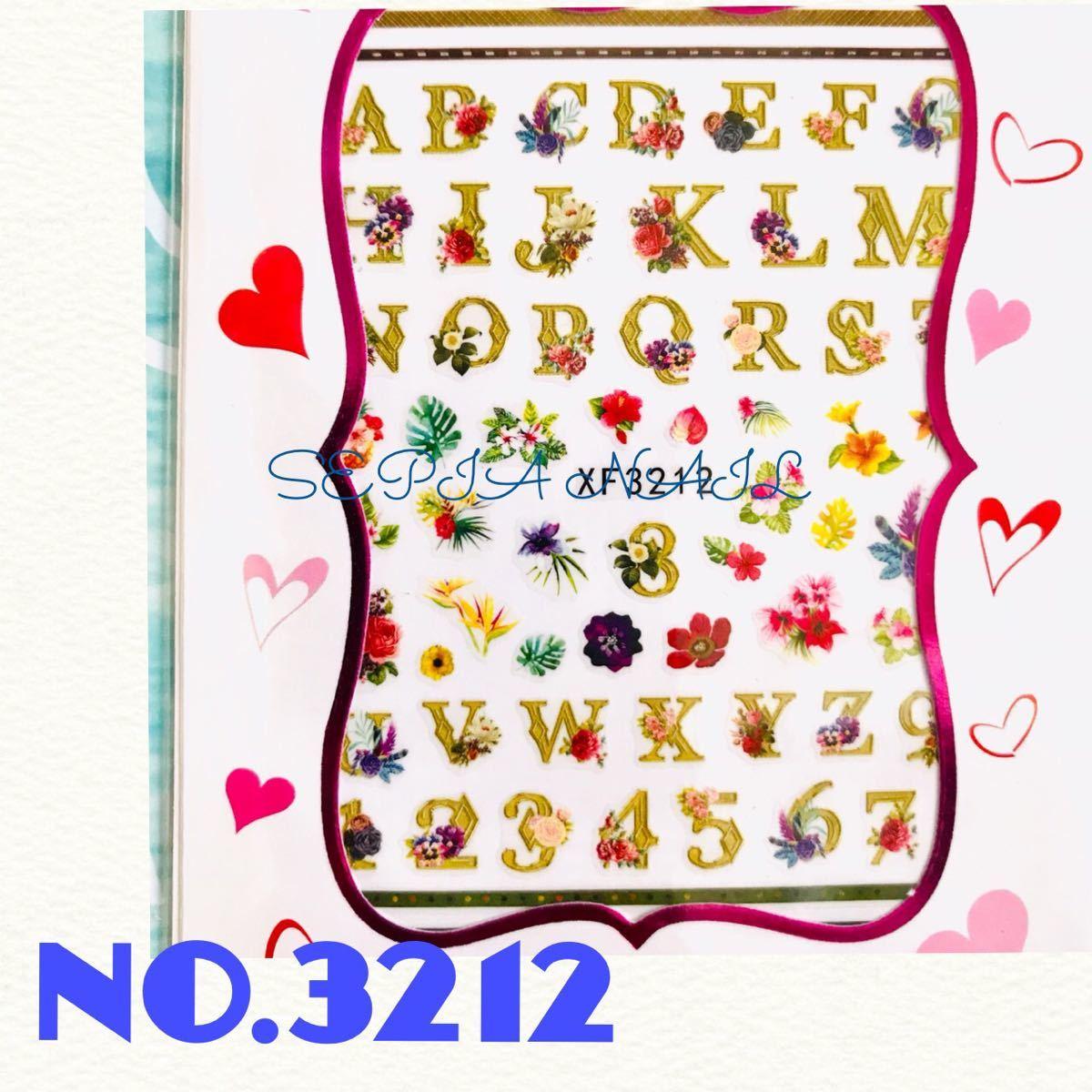 ネイル シール ステッカー アルファベット フラワー【NO.3212】2307