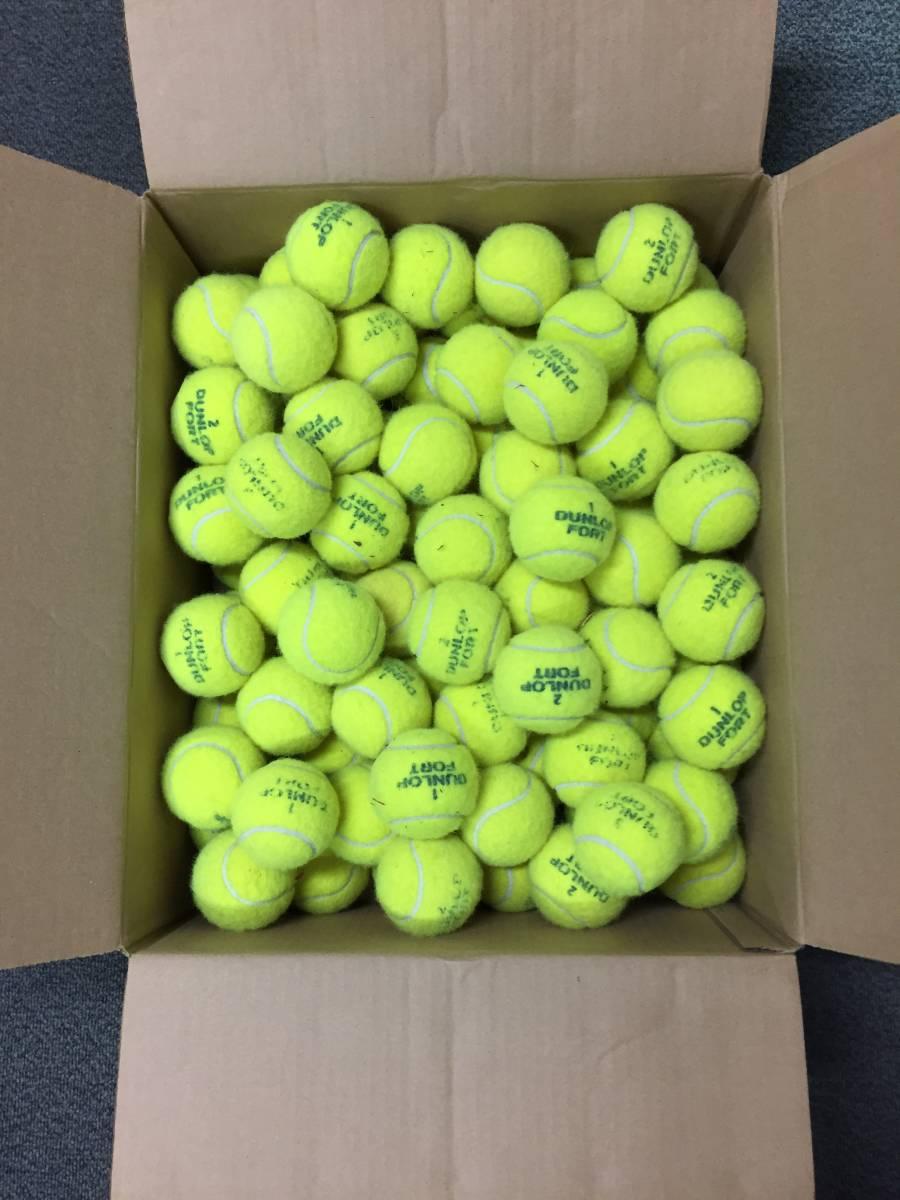 ☆DUNLOP FORT 中古 硬式 テニスボール☆ ダンロップ フォート セット オムニコート使用 100球以上 おまけ付_画像1