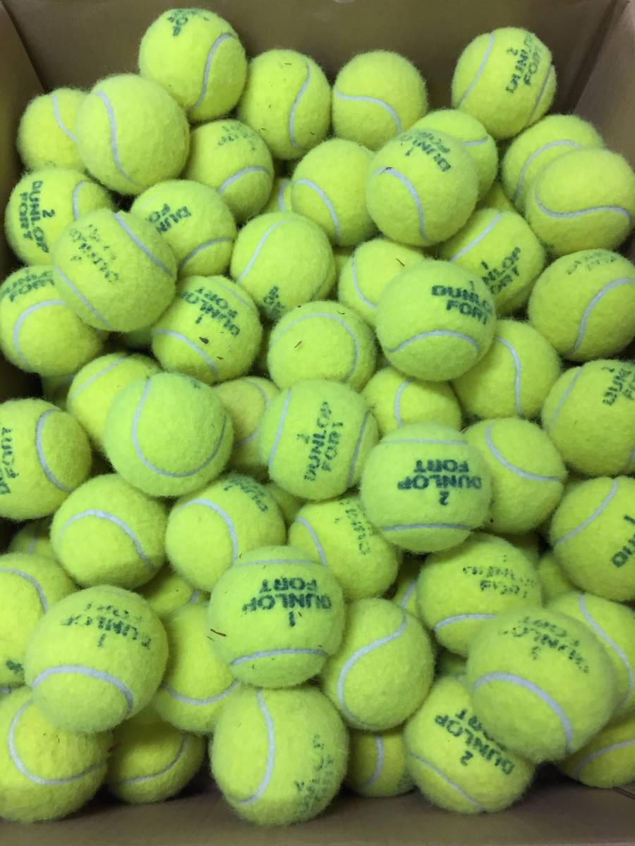☆DUNLOP FORT 中古 硬式 テニスボール☆ ダンロップ フォート セット オムニコート使用 100球以上 おまけ付_画像2