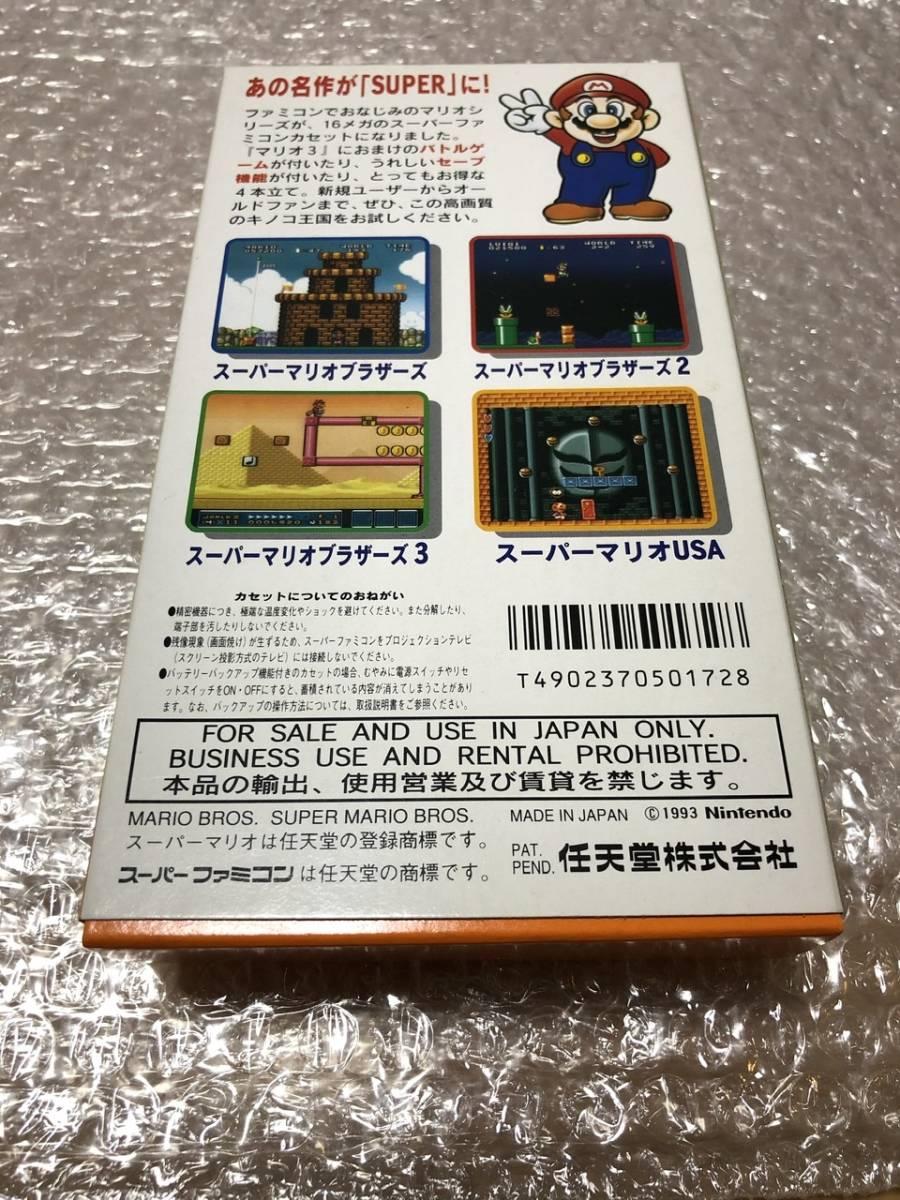 新品 未開封 SFC スーパーマリオコレクション 検索) スーファミ スーパーファミコン 希少 レア スーパーマリオブラザーズ1・2・3・USA