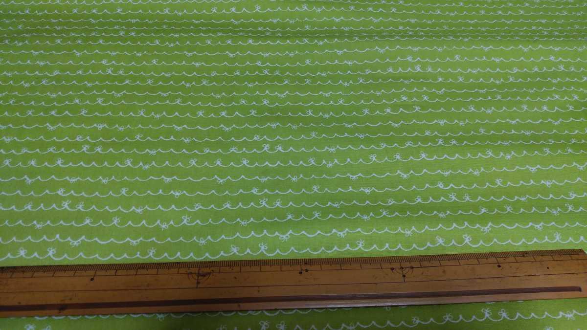 ☆送料込☆ラスト1点☆ホーミーコレクション☆黄緑色もくもくリボン柄☆巾110cm×50cm☆綿100%シーチング生地☆ハギレ生地☆