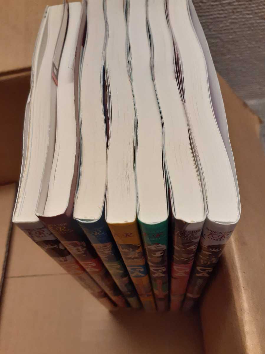 【全巻セット】GA芸術科アートデザインクラス1~7巻セット まんがタイムきららコミックス 完結済み_画像3
