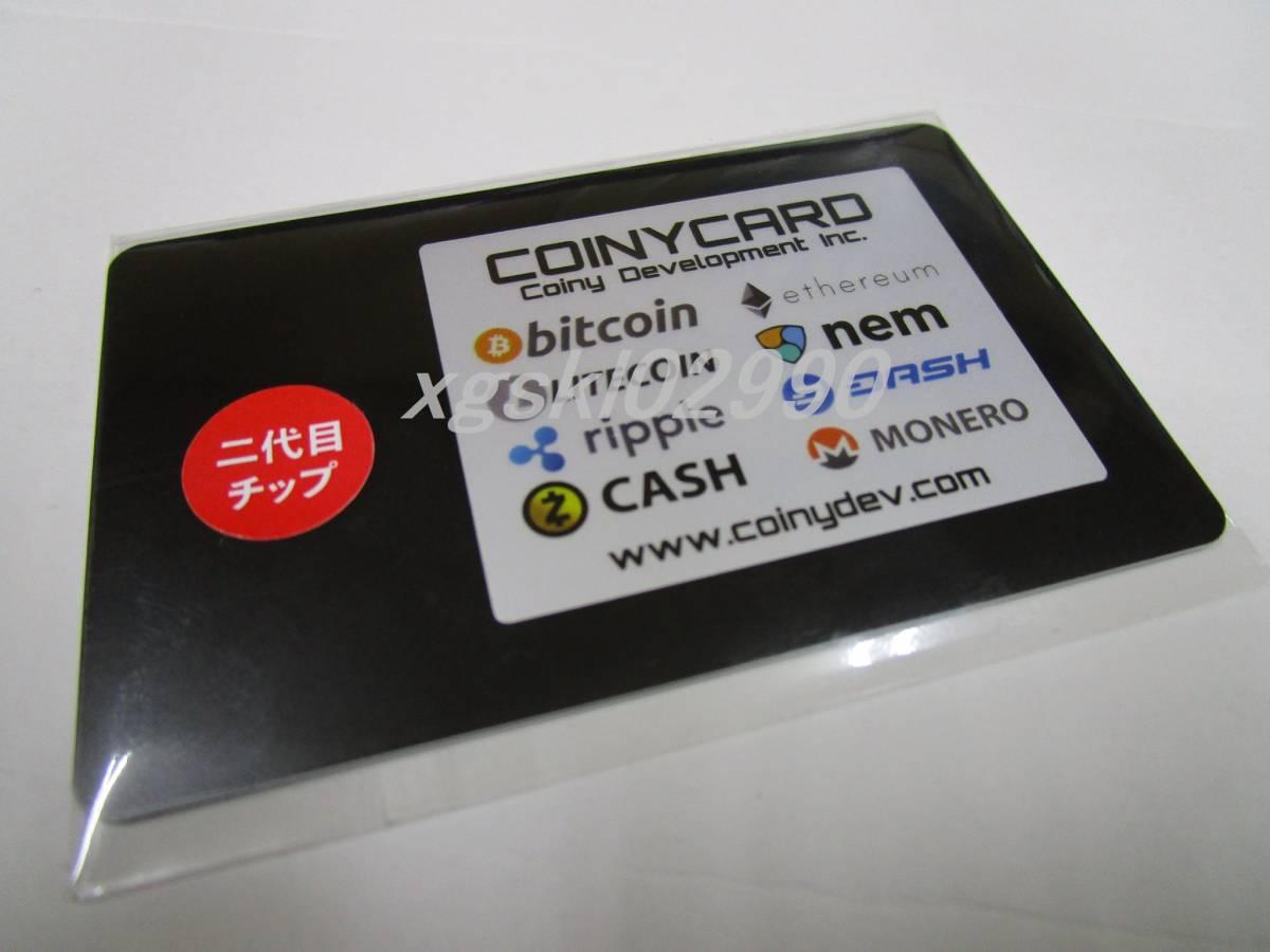 ★☆ カードリーダー付き正規品 Coiny Card (2代目 IC chip内蔵) ICカード ☆★
