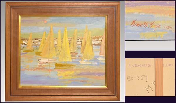 カナダ スティーブン・ケイ Stephen Kaye 油絵作品 「Evening Glow」F12号 1980年制作 サインあり 額装 油彩 油画 風景画 絵画 書画 a2130_画像1