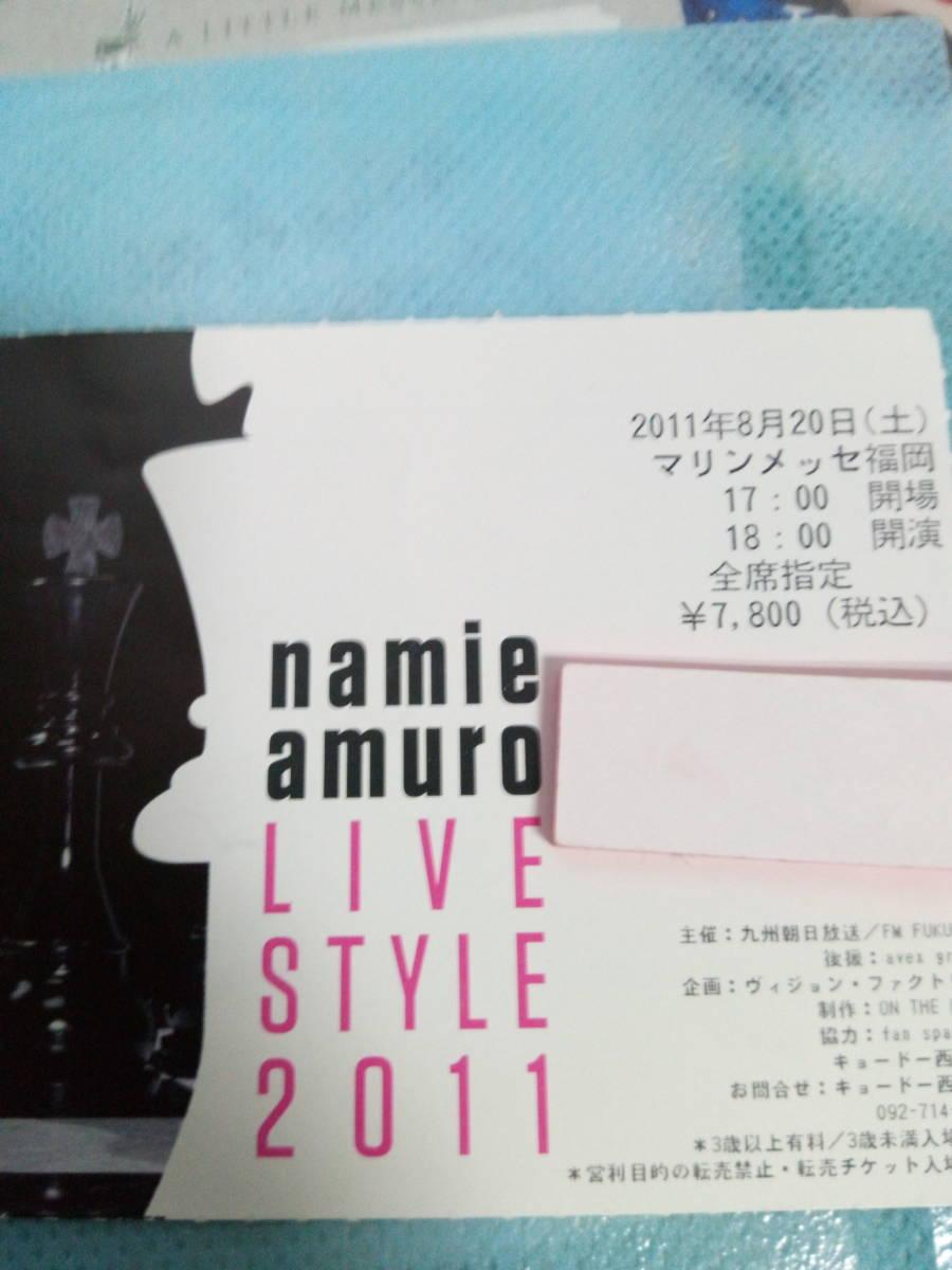 安室奈美恵 ピクチャーチケット LIVE STYLE 2011 半券_画像2