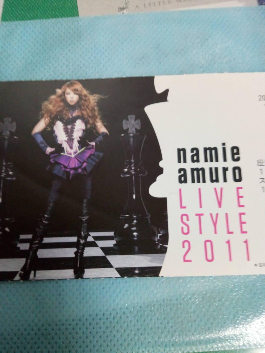 安室奈美恵 ピクチャーチケット LIVE STYLE 2011 半券_画像1