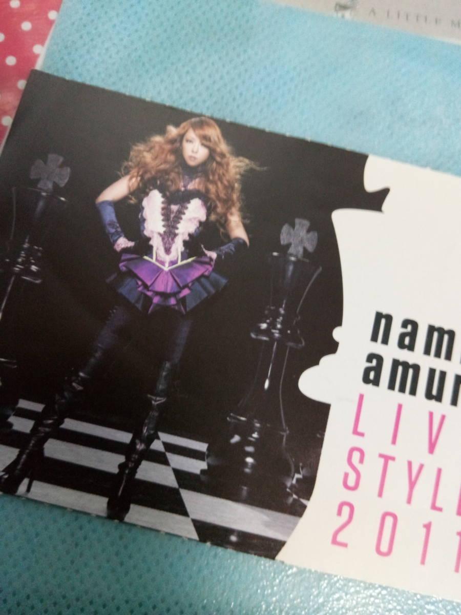 安室奈美恵 ピクチャーチケット LIVE STYLE 2011 半券_画像3