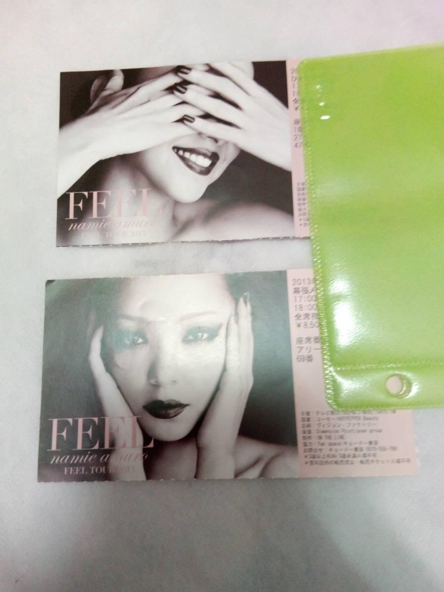 安室奈美恵 FEEL ツアー チケット 半券  2枚 2013_画像1