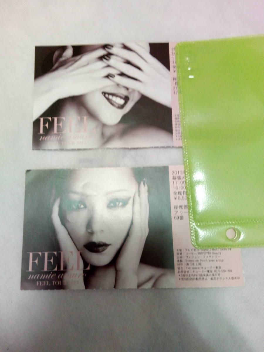 安室奈美恵 FEEL ツアー チケット 半券  2枚 2013_画像2