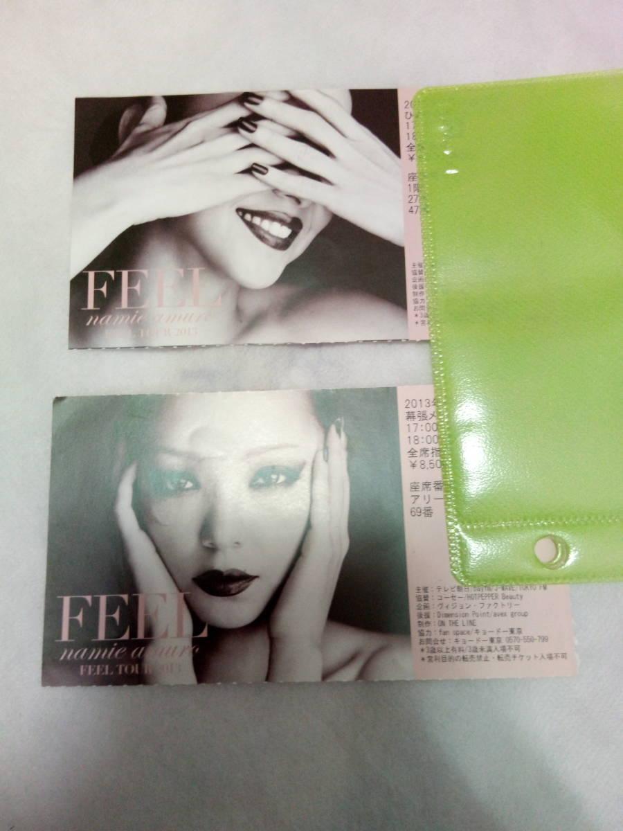安室奈美恵 FEEL ツアー チケット 半券  2枚 2013_画像3