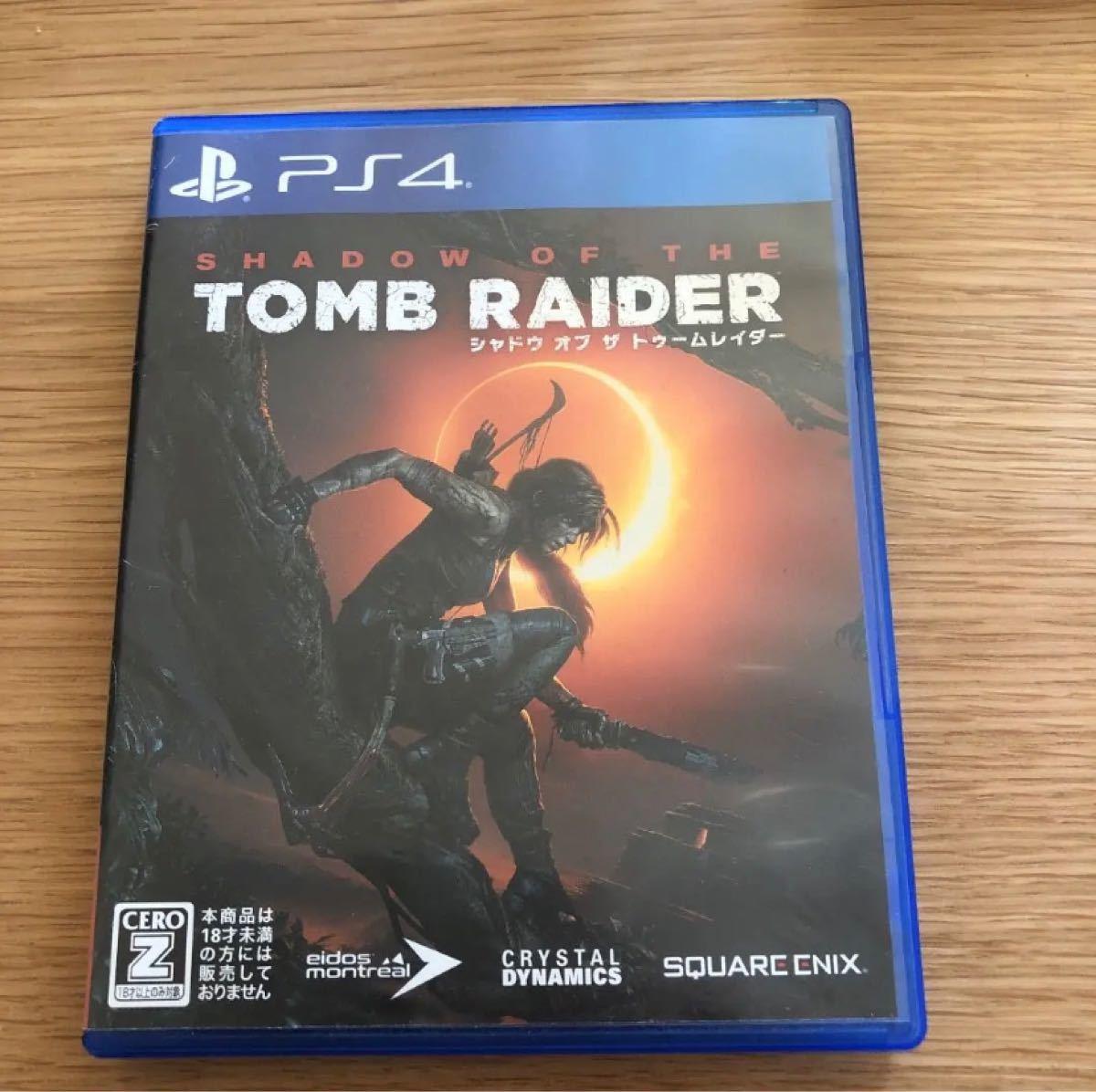 PS4 シャドウ・オブ・ザ・トゥームレイダー シャドウ オブ ザトゥームレイダー