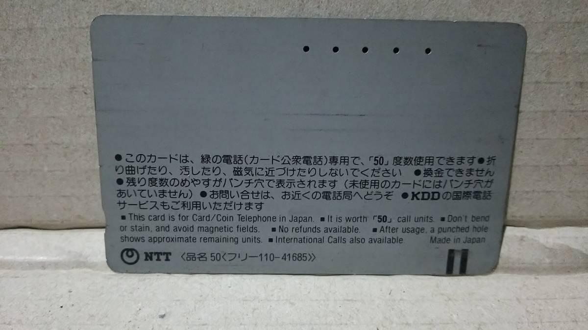 テレフォンカード 2枚 ちびまる子ちゃん ベンジョンソン アニメ 陸上_画像2
