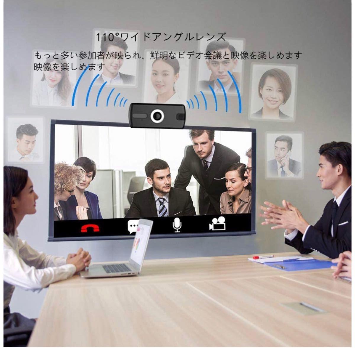 カメラ ウェブカメラ WEBカメラ高画質 HD1080P 30fps 会議等