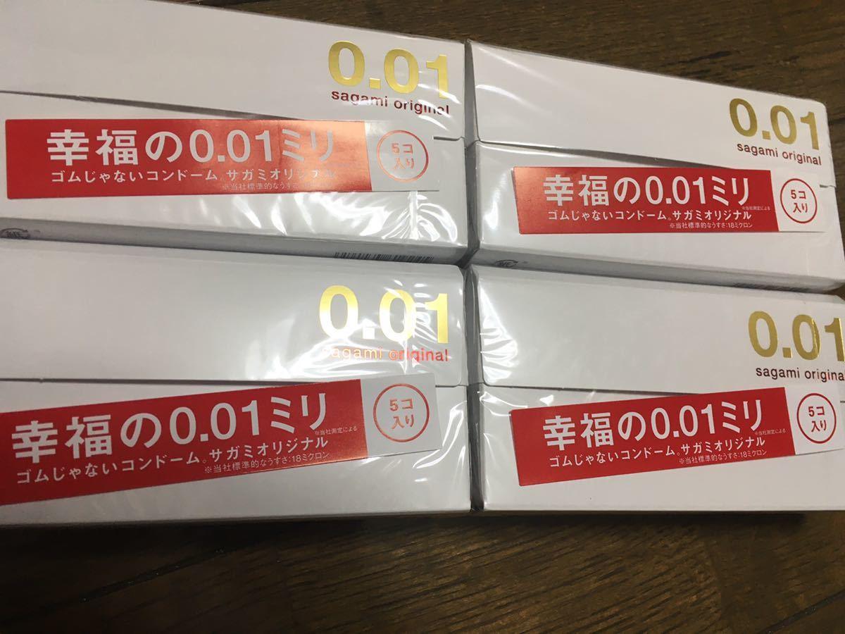 サガミオリジナル 0.01 ミリ ゴムじゃない コンドーム 避妊具 4箱 匿名_画像1