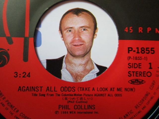 激安1点物!1984年準美盤EP見つめて欲しい/フィル・コリンズ/OST買時!! _画像3