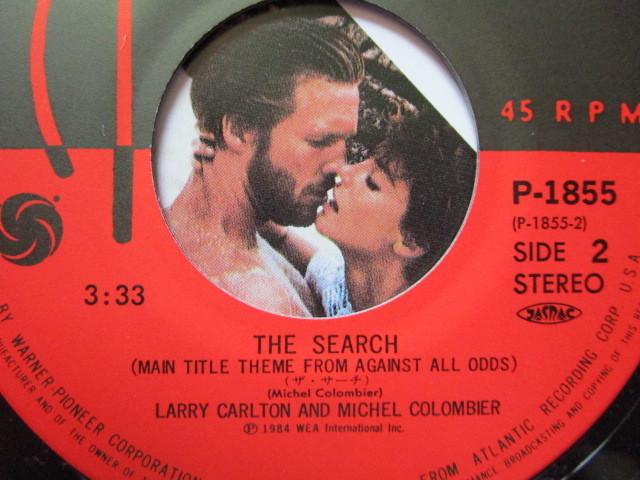 激安1点物!1984年準美盤EP見つめて欲しい/フィル・コリンズ/OST買時!! _画像4